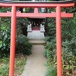 Maginu Shrine Photo