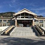 Zhaojin Shunhe International Hotel