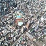 Foto de Tokyo Skytree