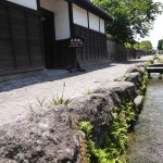 Photo of Shimabara Castle Town