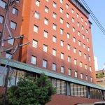 Photo of Nagasaki Washington Hotel