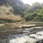 Photo of Yoro Valley