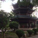 Photo de Xi'an Mosque