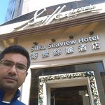 Silka Seaview Hotel Picture