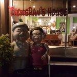 Photo de ThongRan's House