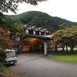 Foto de Hoshino Resorts Oirase Keiryu Hotel