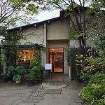 Photo of Kuruminoki Ichijoten