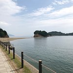 Photo of Shodoshima International Hotel