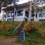 Valokuva: Lapland Hotel Hetta
