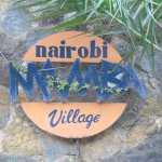 Photo of Nairobi Mamba Village