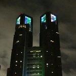 Foto de Shinjuku New City Hotel