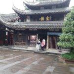 Foto de Wenshu Yuan Monastery