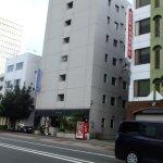 Foto de Heiwadai Hotel Otemon