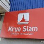 Photo of Krua Siam