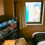Foto de APA Hotel Kokura Ekimae