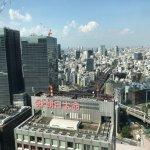 Foto de Hotel Metropolitan Tokyo Marunouchi