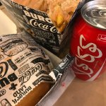 صورة فوتوغرافية لـ Burgerland