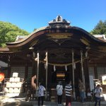 Photo of Takeda Shrine