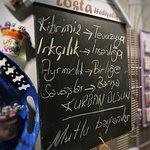 Cafe Ceri Foto