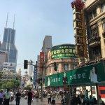 Photo of Nanjing Lu (Nanjing Road)