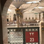 Entrance to haram from hotel