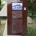 Tomb of Wangjian Foto