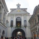 Foto de Puerta de la Aurora