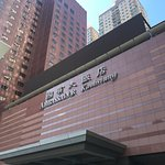 Photo of Ambassador Hotel Kaohsiung
