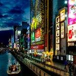 Foto de Holiday Inn Osaka Namba