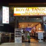 royal tandoore