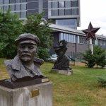 Photo of Museum of Socialist Art