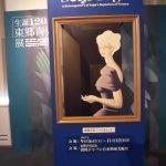 Photo of Seiji Togo Memorial Sompo Japan Nippponkoa Museum of Art