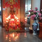 The Chinese Alter