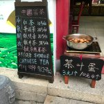 Chinese folk village - boiled eggs in tea - so yummy!