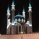 Мечеть Кул-Шариф в ночной подсветке