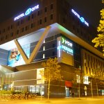 Photo de Motel One Wien Westbahnhof