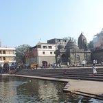 Ram Kund