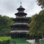 Englischer Garten Foto
