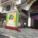 Photo of Kabukiza Theater