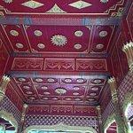 Ceiling of Pavillion