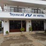 ArghyaKolkata AV Hotel, Vientiane-1