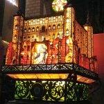 Foto de Museo de los Faroles y Rosario de Cristal