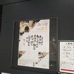 Photo de Mitsuo Aida Museum