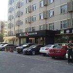 Foto de Jinjiang Inn (Beijing Olympic Village Datun Road)