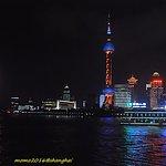 View along WongPu Jiang