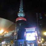 Bridgestone Arena spire