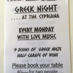 Photo of Cypriana Taverna & Meze House