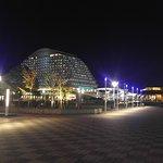 Zdjęcie Meriken Park