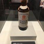 Photo of Suntory Distillery・Suntory Hakushu Distillery