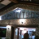 Photo of Asprolithos Taverna